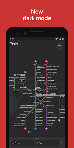 Yandex.Metro — detailed metro maps and route times screenshot 5