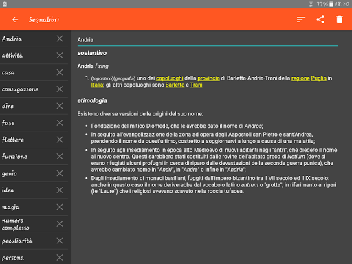 Italian Dictionary - Offline 14 تصوير الشاشة