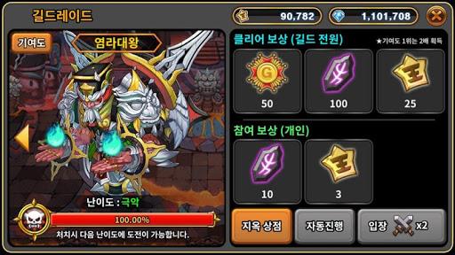 Devil Twins: VIP screenshot 8