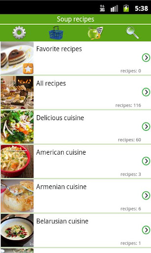 Soup recipes 1 تصوير الشاشة