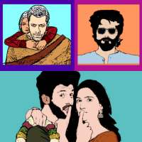Bollywood Movies Guess: With Emoji Quiz on 9Apps