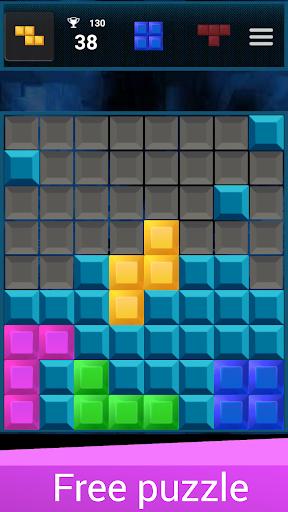 Quadris® - timeless puzzle screenshot 1