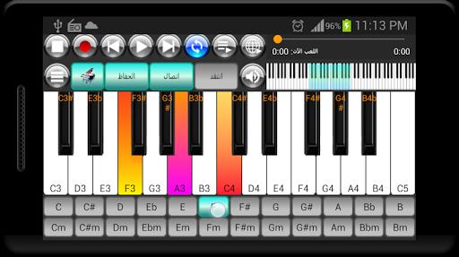 السلاسل ولوحه المفاتيح البيانو 2 تصوير الشاشة