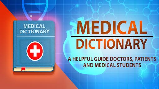 قاموس طبي (كلمة مكتشف) 1 تصوير الشاشة