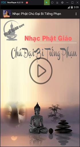 Nhạc Phật Chú Đại Bi Tiếng Phạn screenshot 2