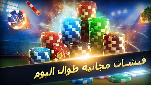 Poker heat: لعبة البوكر 2 تصوير الشاشة
