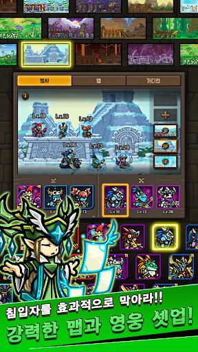 EF 디펜스 screenshot 3