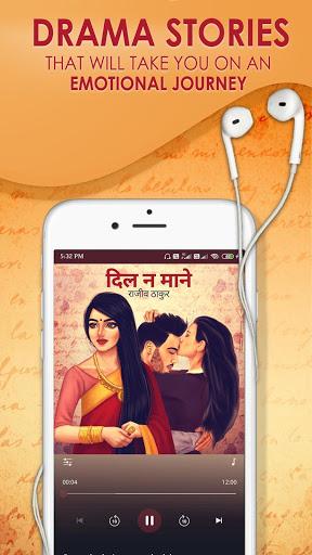 Pocket FM - Stories, Audio Books & Podcasts 2 تصوير الشاشة