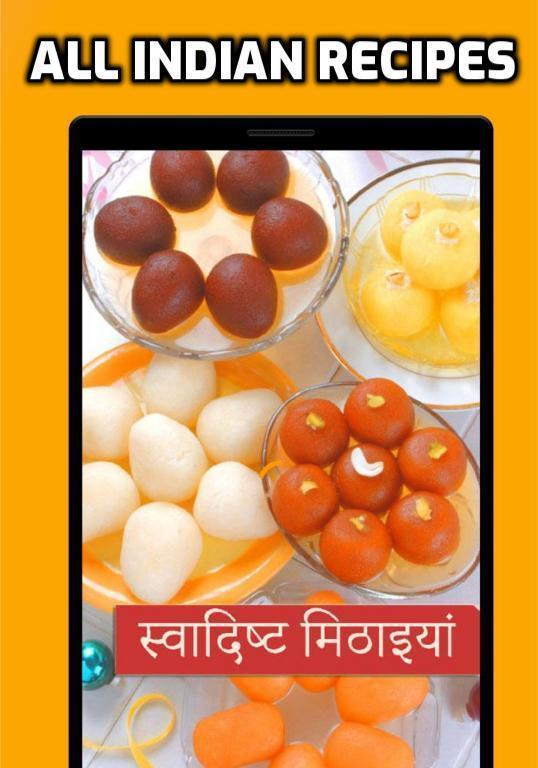 50,000+ Indian Recipes in Hindi screenshot 1