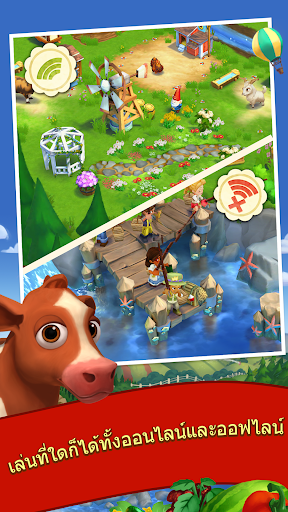 FarmVille 2: ชนบทหรรษา screenshot 3