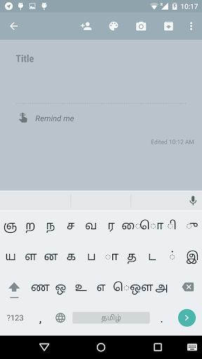 Indic Keyboard Gesture Typing 5 تصوير الشاشة