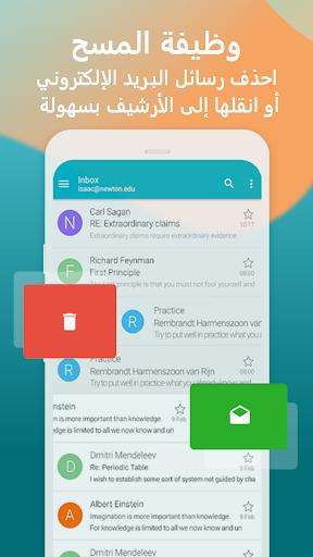 Aqua Mail - Email App 4 تصوير الشاشة