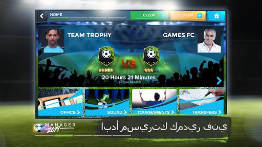Football Management Ultra 2021 - Manager Game 2 تصوير الشاشة