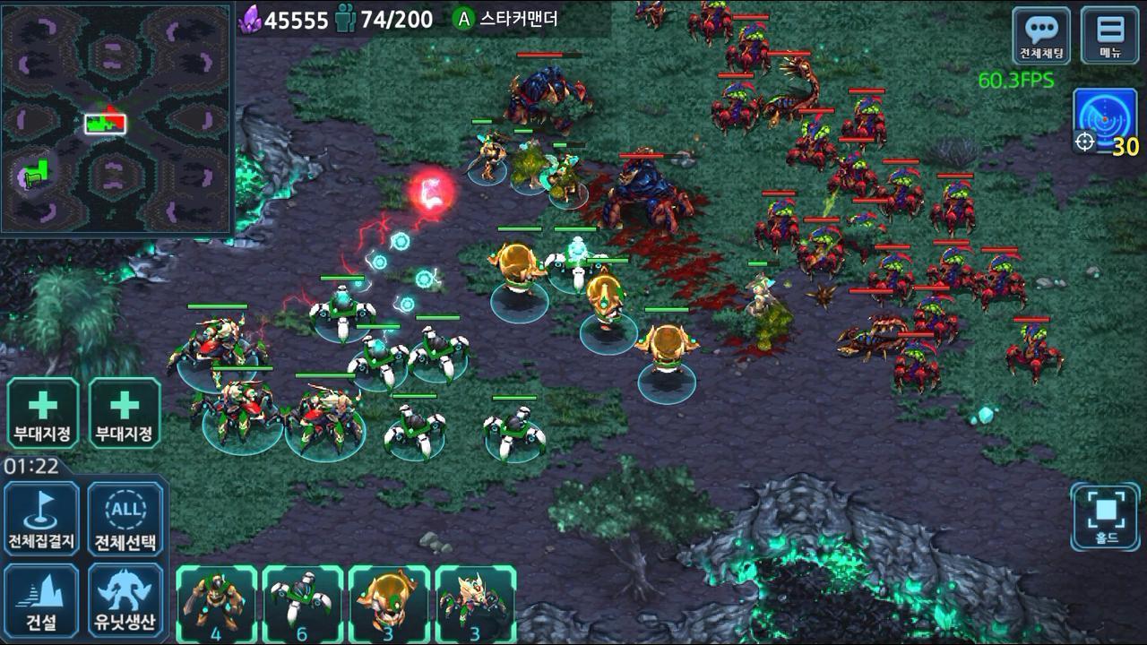 스타커맨더 : RTS screenshot 4