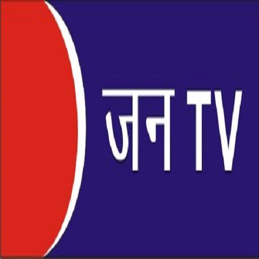 Jan TV أيقونة