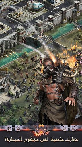 لاست امباير- War Z: لعبة استراتيجية مجانية 3 تصوير الشاشة
