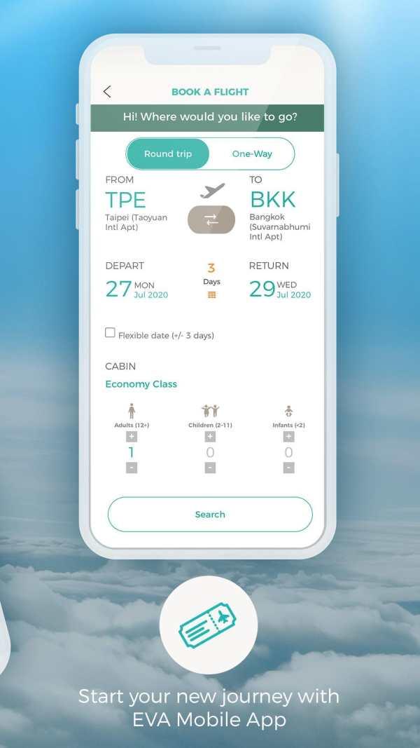 EVA Mobile screenshot 2