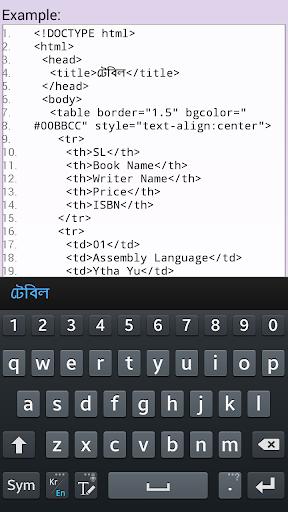 HTML শিখুন 5 تصوير الشاشة