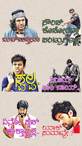 Kannada Stickers - WAStickerApps स्क्रीनशॉट 15