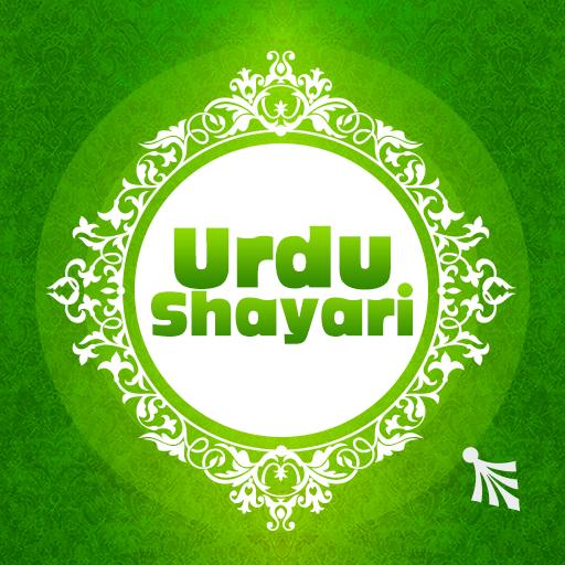Urdu Shayari أيقونة