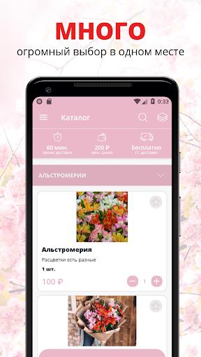 Flower shop | Ульяновск screenshot 1