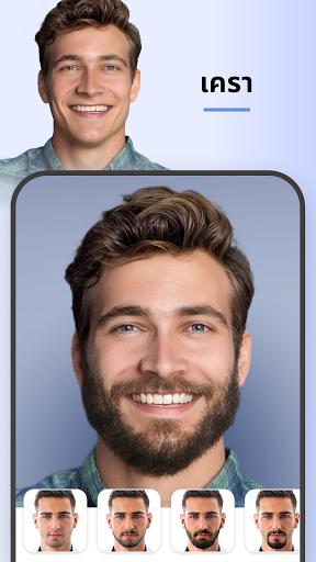 FaceApp - แอปตกแต่งใบหน้า แต่งหน้า และความงาม screenshot 5