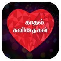 Kadhal Kavithaigal-Tamil on 9Apps