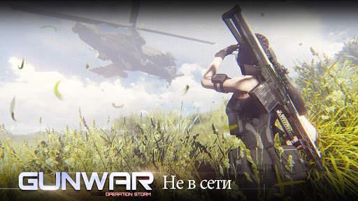 Gun War: Shooting Games screenshot 1