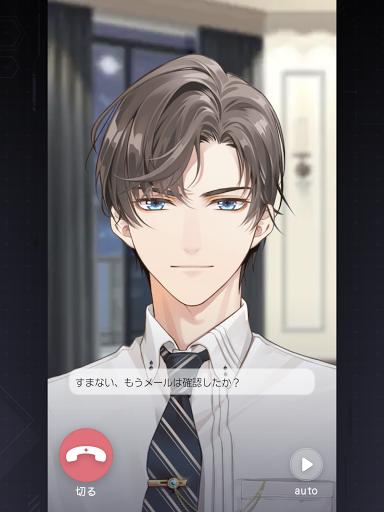未定事件簿 screenshot 12
