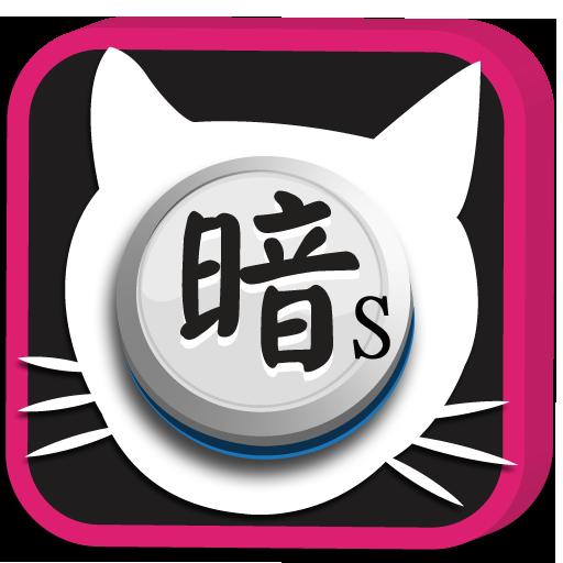 Dark Chess Cat -- free version أيقونة