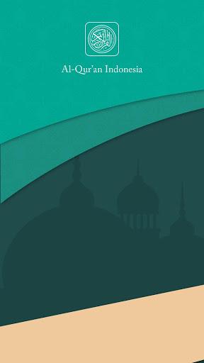 Al Quran Indonesia 1 تصوير الشاشة