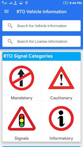 Vehicle Information - Vehicle Registration Details screenshot 2