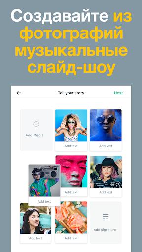 Magisto Умный Видеоредактор - Монтаж Фото и Видео скриншот 6