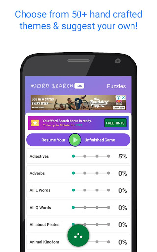 Word Search स्क्रीनशॉट 3
