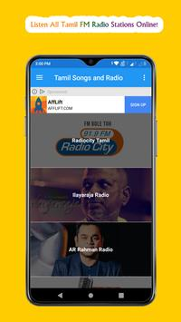 Tamil Radio & News - Online Radio, Tamil News. screenshot 2