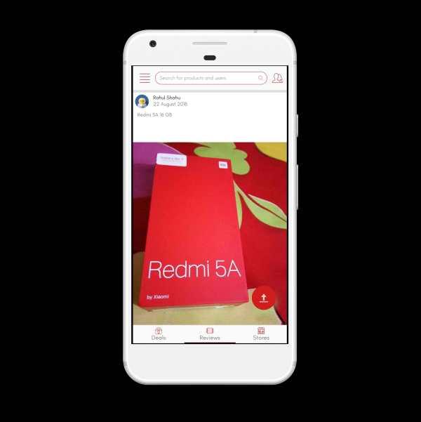 FlopOffer - Highest Cashback for Online Shopping screenshot 1