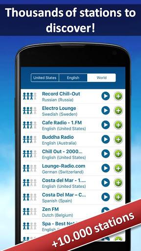 Radio FM ! 2 تصوير الشاشة