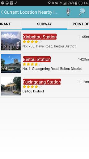 Taiwan Railway Timetable screenshot 6