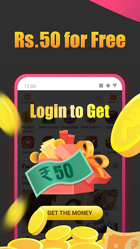 Roz Dhan: Earn Wallet cash, Read News & Play Games screenshot 1