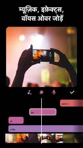 InShot - ভিডিও এডিটর screenshot 3
