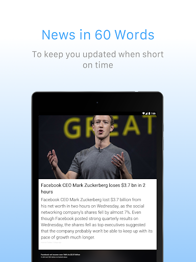 Inshorts - 60 words News summary screenshot 17