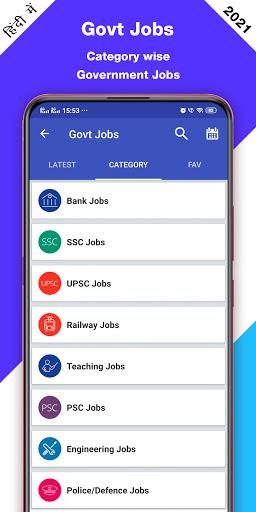 GK Current Affair 2021 Hindi, Railway, SSC, IBPS 7 تصوير الشاشة