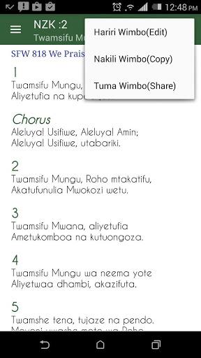 Nyimbo Za Kristo 2 تصوير الشاشة
