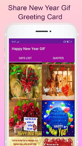 New Year GIF 2021 screenshot 10