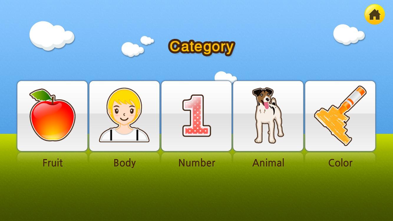 Word Puzzle Free screenshot 2