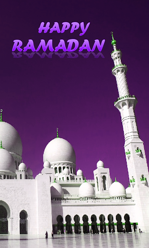 Ramadan Live Wallpaper screenshot 5