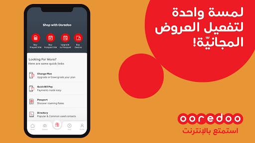 Ooredoo Qatar screenshot 8