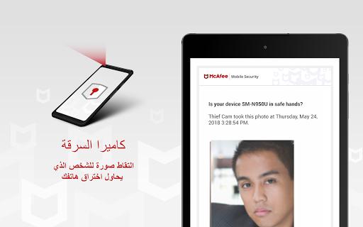 Mobile Security: WiFi آمنة متميزة بمكافحة السرقة 23 تصوير الشاشة