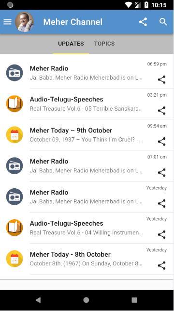 Meher Channel 2 تصوير الشاشة