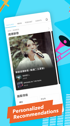 KKBOX - Music and podcasts, anytime, anywhere! 3 تصوير الشاشة